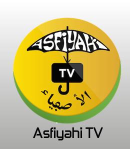 AsfiyahiTV