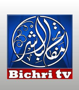 Bichri TV